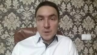 Евгений Грин разработки № 130 - Практика рейки: инициация рейки по 1 ступени