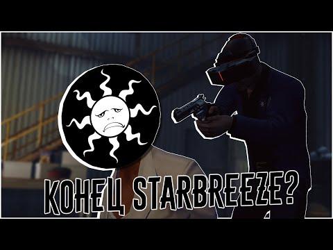 Starbreeze: Компания На Грани thumbnail