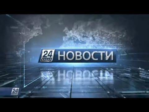 Выпуск новостей 10:00 от 25.11.2019