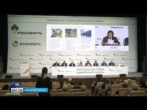 Рустэм Хамитов вошел в совет директоров «Башнефти»