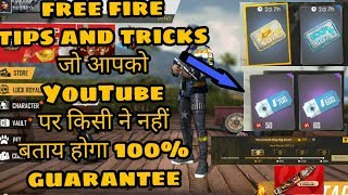 Free fire discount coupon | gold card | Exp card | FF token | 2019 update