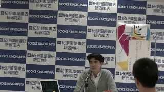 ビブリオバトル in 紀伊國屋 【新宿南店】2015年1月31日 第1ゲーム 松田...