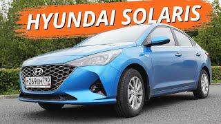 Рестайлинговый Hyundai Solaris за миллион!  Как едет, что нового, чем отличается от...