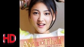 東映特撮 TV | 【予告】今野鮎莉 1stDVD Ayu to Thai. 東映特撮 TV Like...