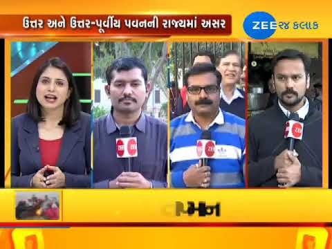 Cold wave continues in Gujarat - Zee 24 Kalak
