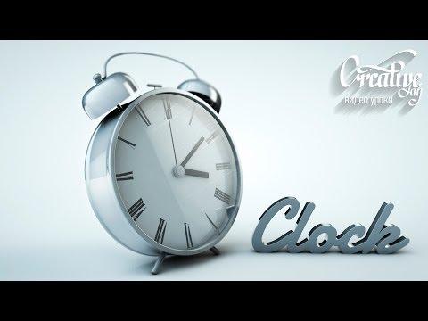 """Урок по Cinema 4D """"Clock"""" моделирование часов"""
