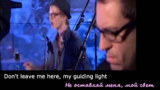 Placebo Kings Of Medicine Lyrics текст и песенный перевод