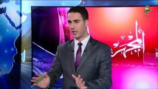 """عشية زيارة الوزير الأول الفرنسي """"فالس"""" أي تداعيات للهجمة الاعلامية الفرنسية على الجزائر ؟"""