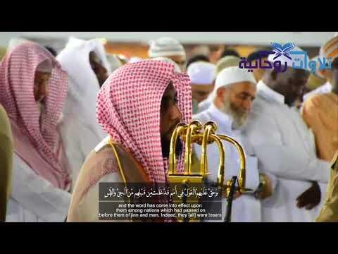 من اروع وأجمل ماترنم به الشيخ عبدالله الجهني