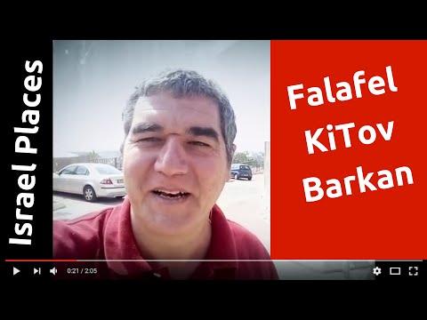 Israel: Places You Should Visit - Falafel KiTov - Barkan - Israel' West Bank