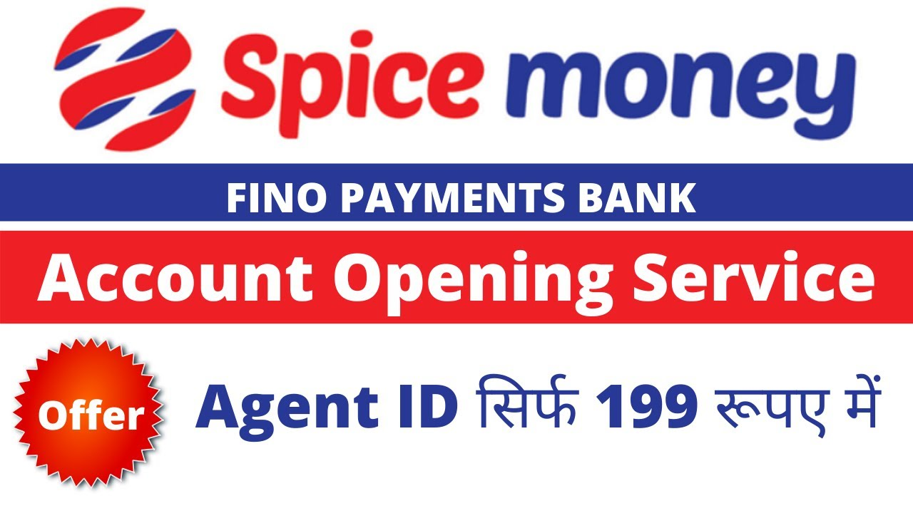 Spice Money Account Opening Service⚡ Spice Money Retailer ID Only at 199/-   Spice Money ID kaise le