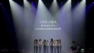 SNSD - Complete [Karaoke Thai Sub with Instrumental]