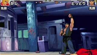 SFIII: 3rd Strike - Gamers Vision 9th Ranking Battle No.5