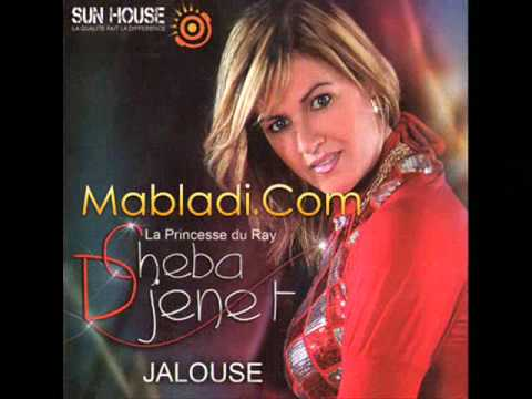 cheba djenet mp3 2010