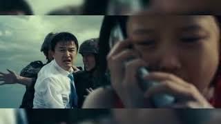 Фильм цунами 2012 корея