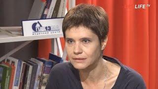 Москва не поддерживает агрессивную политику Кремля, - Елена Галкина
