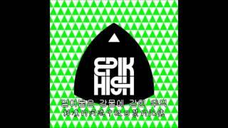 【繁中】Epik High - 춥다 (It