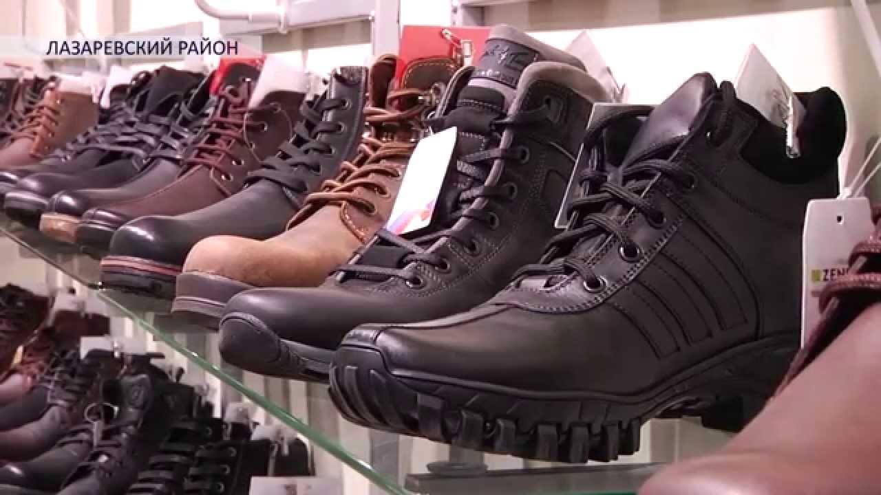 Сеть магазинов обуви «Zenden» - YouTube 4a64e80df30