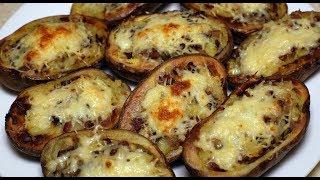 Фаршированная картошка с грибами, сыром и беконом.