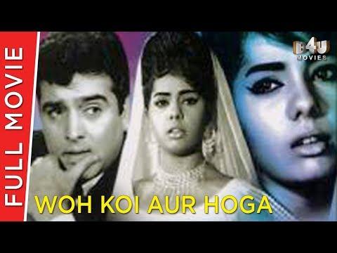Woh Koi Aur Hoga (1967) | Sohrab Modi, Mumtaz | Bollywood Full Movie