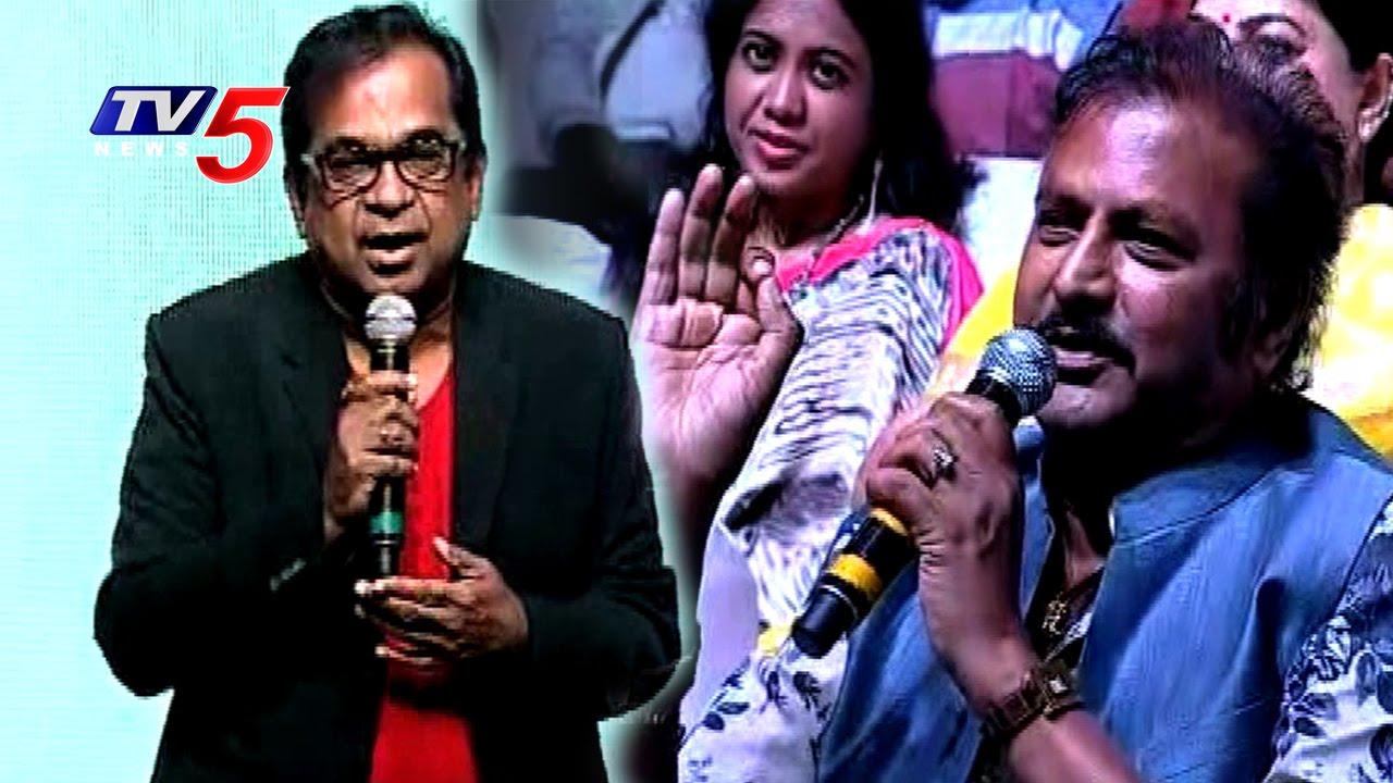 Brahmanandam Comedy On Mohan Babu Age | Mama Manchu Alludu Kanchu Audio Launch | TV5 News