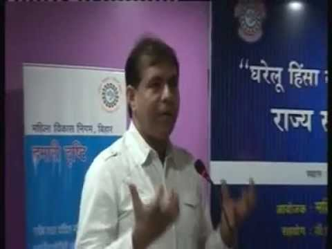 Anti Domestic Violence Workshop by Police in Patna,May 21,2013