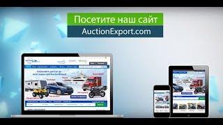 Экспорт Авто Из Сша И Канады В Украину