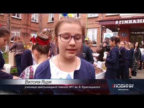 Телеканал Ексклюзив: Хмельницькі школярі встановили новий рекорд України