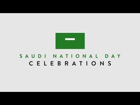87th Saudi National Day / Celebrations