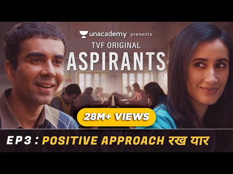 Positive Approach Rakh Yaar