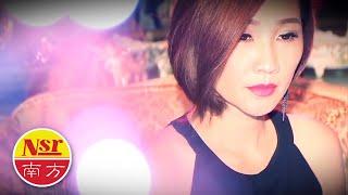 Amy Chan陈丽媚 - 第一辑 【许多年以后】