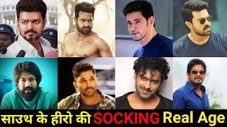 South Actors Real Age | Allu Arjun, Ramcharan, JR NTR, Prabhash, Mahesh Babu, Yash Vijay, Nagarjun