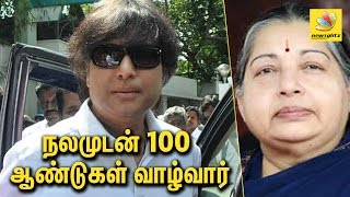 Actor Karthik at Apollo : Will you spread rumours about your mom? | Jayalalitha Health Condition