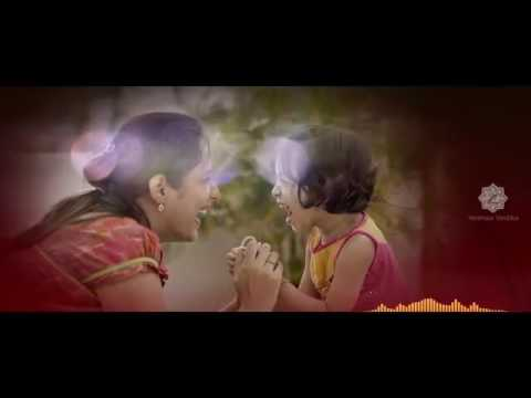 Mother's day special song Amma special day song