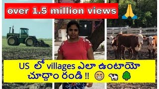American Villages ఎలా ఉంటాయో చూడండి || Telugu vlogs from USA||Most requested video