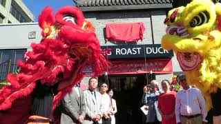 Lion dance at Old Beijing Roast Duck grand opening 1