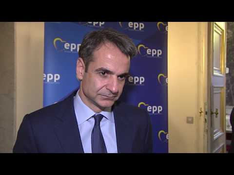 Kyriakos Mitsotakis, interview on EPP TV