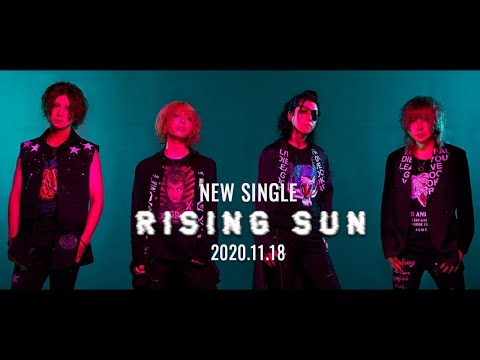 アクメ(ACME) /『RISING SUN』【MV】