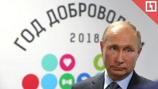 Почему Путин не хочет разговаривать с Порошенко?!