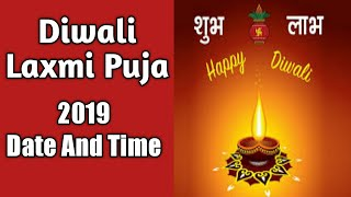 Diwali 2019 Date And Puja Time|| Deepavali 2019 Date And Time|| Indian Festivals|| Jay Chetwani