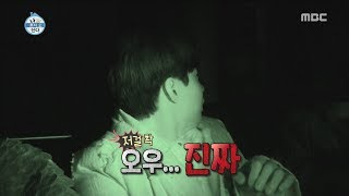 [HOT]enter a haunted house,  나 혼자 산다 20190118