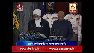 Ramnath Kovind Oath For President OF India In Hindi