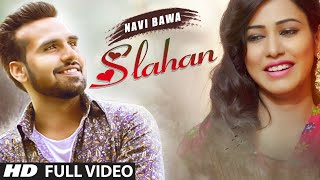 Navi Bawa : Slahan Full Video Song | Desi Crew | T-Series Apna Punjab