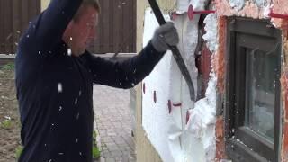 Неправильная приклейка пенопласта приводит к полному его демонтажу с фасадов дома