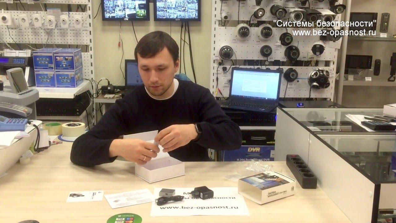 Комплектация GSM-сигнализации