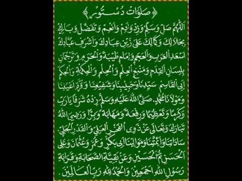 Shalawat Dhustur Majalah Al-kisah.wmv