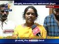 Organs Of Brain Dead Man Donated  Vijayawada