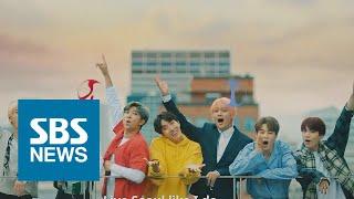 BTS가 들려주는 '서울 이야기'…홍보 영상 '폭발적 반응' / SBS