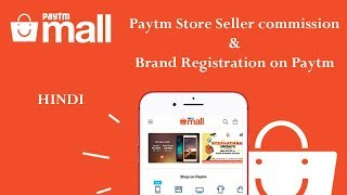 Paytm Store Seller commission & Brand Registration on Paytm in HINDI screenshot 1