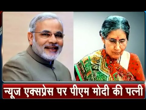 PM Modi's wife Jashodaben speaks out on 100 days completion of NDA Govt